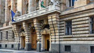 A Magyar Nemzeti Bank és a monetáris politika