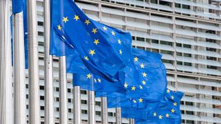 Az Európai Unió költségvetése